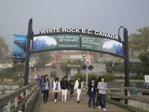 ホワイトロックビーチ