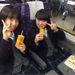 新幹線が東京を出発しました。