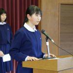 【中】生徒会役員選挙