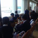 那覇空港を出発します。