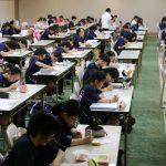 【中学校】合宿学習