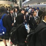 東京駅出発