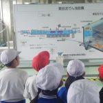 4年ダム浄水場見学