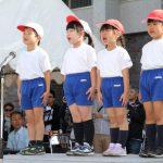 創立80周年記念 幼小合同運動会